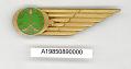 View Badge, Flight Attendant, Saudi Arabian Airlines (Saudia) digital asset number 1