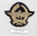 View Badge, Cap, Sudan Airways digital asset number 1