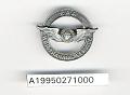 View Badge, Employee, Civil Aeronautics Administration digital asset number 1