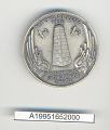 View Medal, Meritorious Participation 1932 National Air Races digital asset number 1