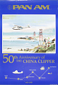 View Pan Am 50th Anniversary of the China Clipper digital asset number 0