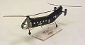 View Stand, Model, Static, Piasecki H-21 Shawnee digital asset number 1