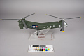 View Stand, Model, Static, Piasecki H-21 Shawnee digital asset number 0