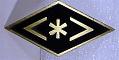 View Pin, Babylon 5, Jumpgate Symbol digital asset number 4
