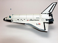 View Model, Space Shuttle Orbiter, Atlantis, 1:100 digital asset number 1