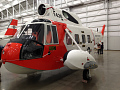 View Sikorsky HH-52A Seaguard digital asset number 2