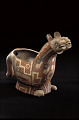 View Incense burner/Incensario in the form of a puma digital asset number 0