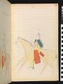 View Book of ledger drawings digital asset number 94