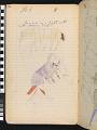 View Book of ledger drawings digital asset number 151