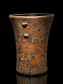 View Ceremonial drinking cup digital asset number 2