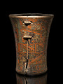 View Ceremonial drinking cup digital asset number 1