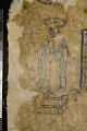 View Codex Tetlapalco/Codex Saville digital asset number 8