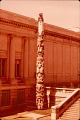 View Totem pole digital asset number 1