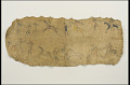 View Painting depicting the war deeds of Chief Washakie (ca. 1806-1900) digital asset number 0