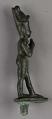 View Bronze Figurine: Horus digital asset number 0