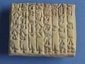 View Cuneiform Clay Tablet digital asset number 0