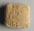 View Assyrian Baked Clay Cuneiform Tablet digital asset number 0