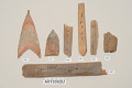 View Miscellaneous Wooden Sticks (From Masks, Etc.) digital asset number 30