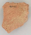 View Decorated Body Sherd & Base Sherd digital asset number 7