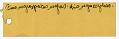View Euphonia laniirostris crassirostris digital asset number 0