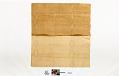 View Bark Cloth digital asset number 8