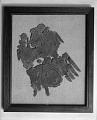 View Copper Plate (Human Figure) digital asset number 3