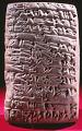 View Cuneiform Clay Tablet digital asset number 7