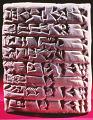 View Cuneiform Clay Tablet digital asset number 6