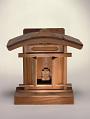 View Family Shinto Altar (Kamidana) digital asset number 9