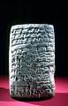 View Cuneiform Clay Tablet digital asset number 5