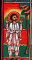 View Painted Icon, Diptych digital asset number 2