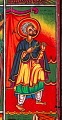 View Painted Icon, Diptych digital asset number 3