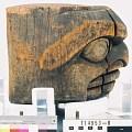 View Totem-Pole digital asset number 17
