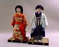 """View Large Costumed Doll, """"Miss Japan"""" digital asset number 2"""