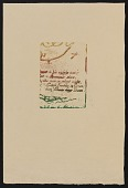 view Print from plate designed by William Blake digital asset number 1