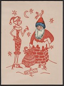 view Maurice Chevalier christmas card to Kathleen Blackshear digital asset number 1