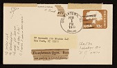 view Envelope from Lenore Tawney to Maryette Charlton with five photographs enclosed digital asset number 1