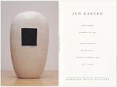 view <em>Jun Kaneko: Recent Work</em> digital asset number 1