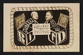 view Rosa and George Davison holiday card to Fred and Adelaide Morris Gardner digital asset number 1