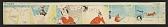 view Trude Guermonprez papers, circa 1900-1987, bulk 1932-1976 digital asset number 1