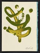 view Francine Tint christmas card to Piri Halasz digital asset number 1