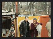 view Herbert Waide Hemphill with folk artist James Harold Jennings digital asset number 1