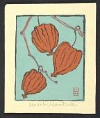 view Un-ichi Hiratsuka holiday card to Jacob Kainen digital asset number 1