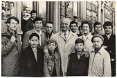 view Rockwell and Sally Kent with a group of children in Moscow digital asset number 1