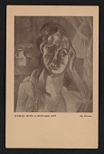 view Armory Show postcard with reproduction of Pablo Picasso's painting <em>Woman with a mustard pot</em> digital asset number 1