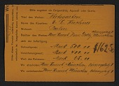 view Armory Show entry form for E.L. Kirchner's painting <em>Wirtsgarten</em> digital asset number 1
