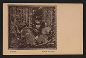 view Armory show postcard with reproduction of a screen by Robert Winthrop Chanler digital asset number 1
