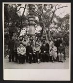 view Sherman E. Lee and members of the Art and Archaeological Delegation of the American Council of Learned Societies at Hangzhou Seal Carvers Hill digital asset number 1