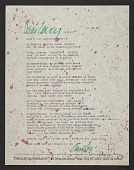 view Carolee Schneemann letter to Lucy R. Lippard digital asset number 1
