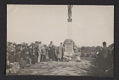 view Wreath laying ceremony at the memorial to the first catholic settlers in Virginia digital asset number 1